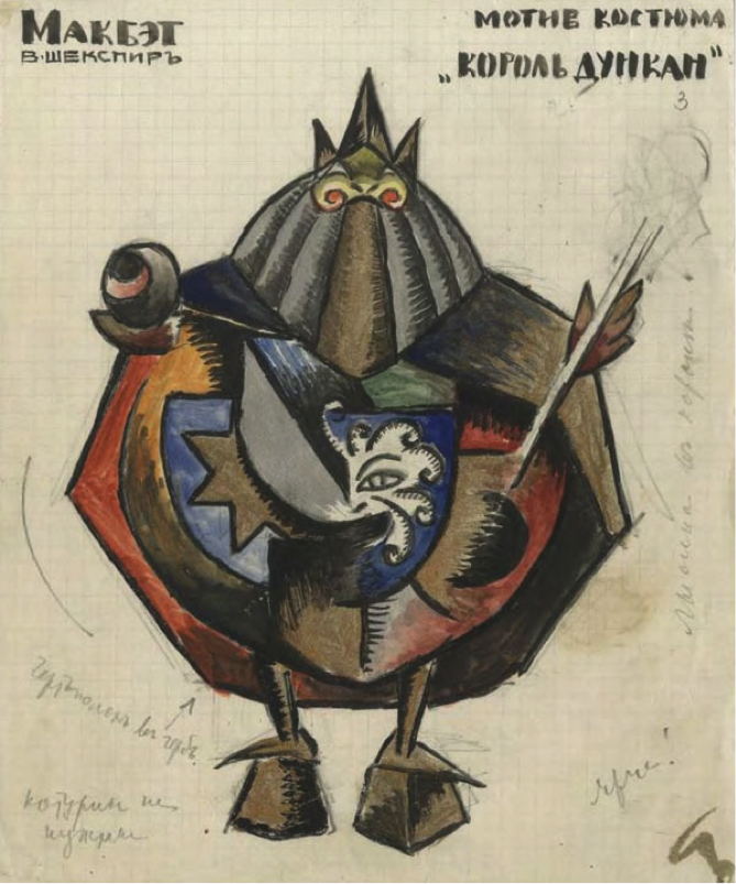 Costume design for King Duncan of Macbeth, 1920 @ RGALI