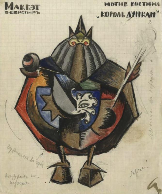 Costume design for King Duncan of Macbeth, 1920 @ RGALI