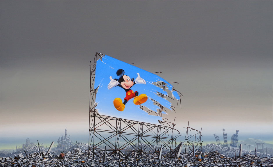 Jeff Gillette: Mickey Nagasaki Orange